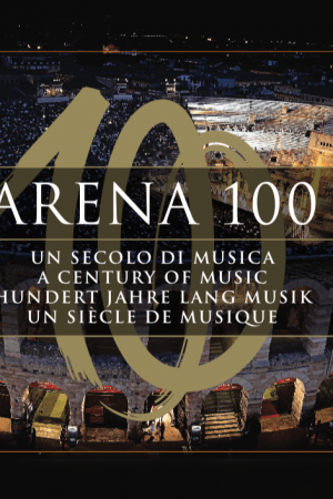 Arena 100